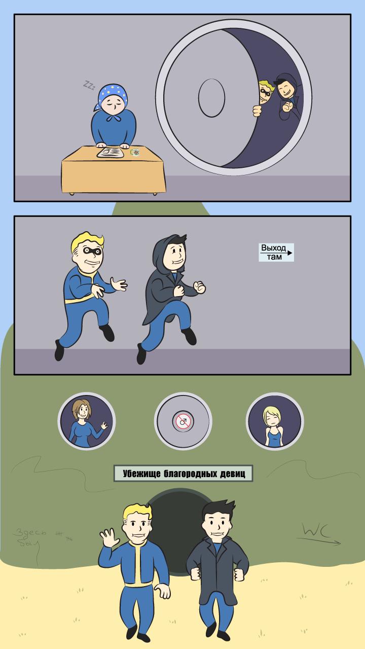 Комикс-битва №14 выпуск 64
