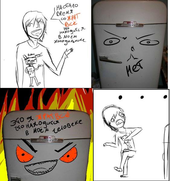 Комикс битва №16 выпуск 22
