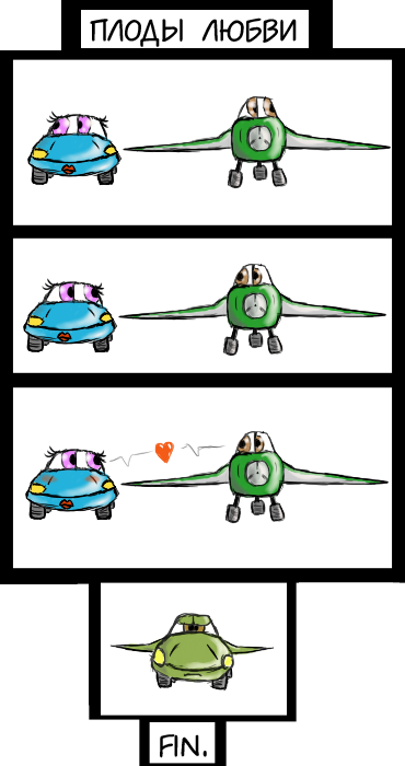 Комикс битва №16 выпуск 70