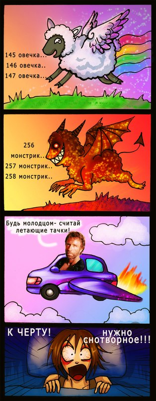 Комикс битва №16 выпуск 90