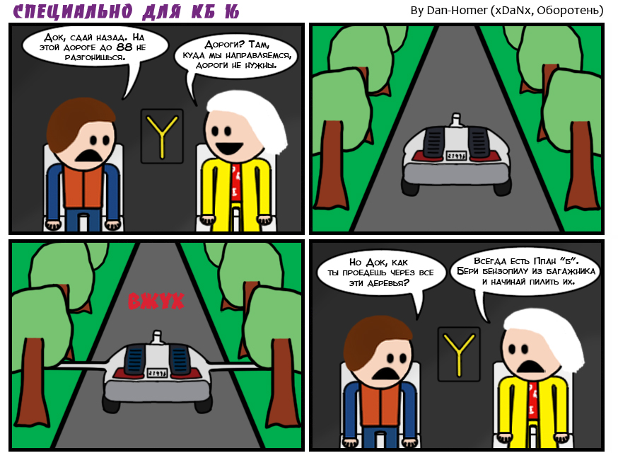 Комикс битва №16 выпуск 91