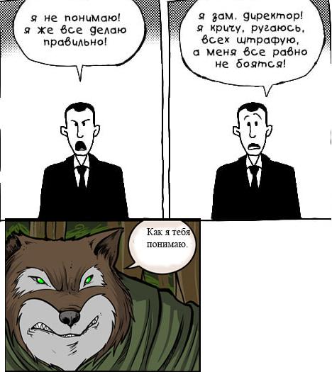 Комикс битва №16 выпуск 112
