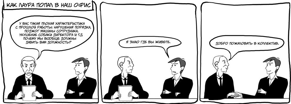 Комикс битва №16 выпуск 122