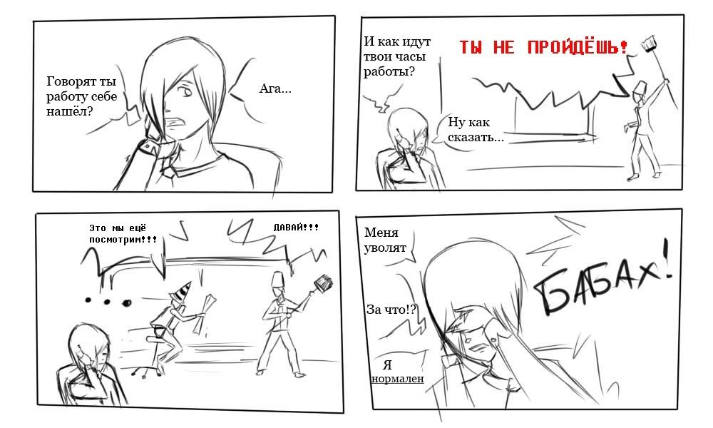 Комикс битва №16 выпуск 127
