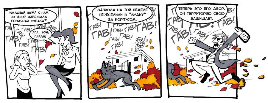 Комикс битва №16 выпуск 131