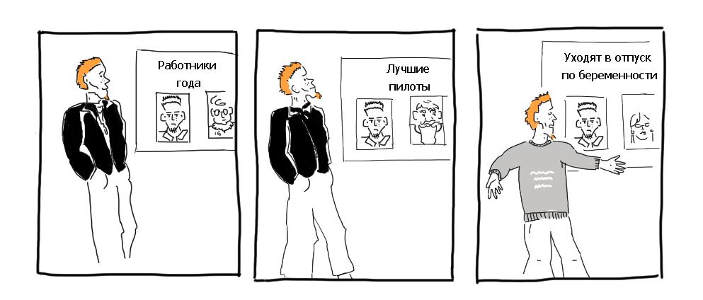 Комикс битва №16 выпуск 138