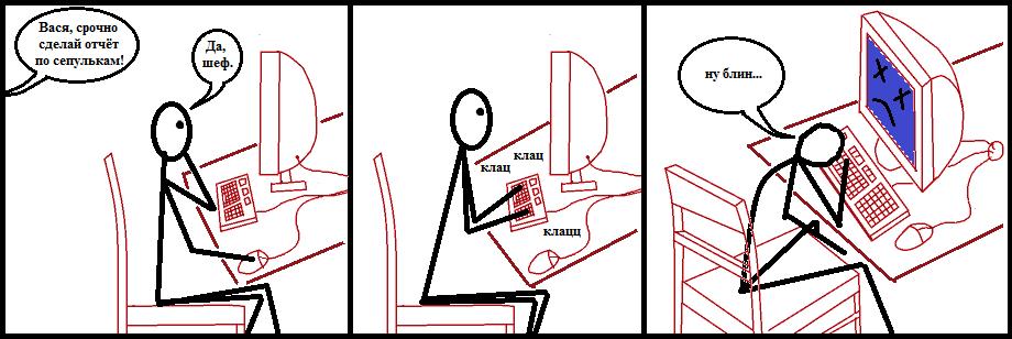 Комикс битва №16 выпуск 141