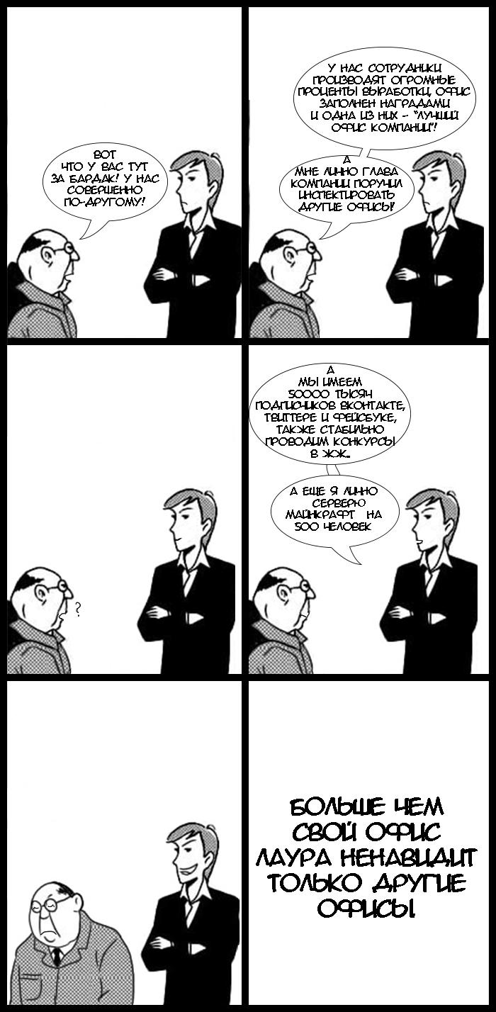 Комикс битва №16 выпуск 146