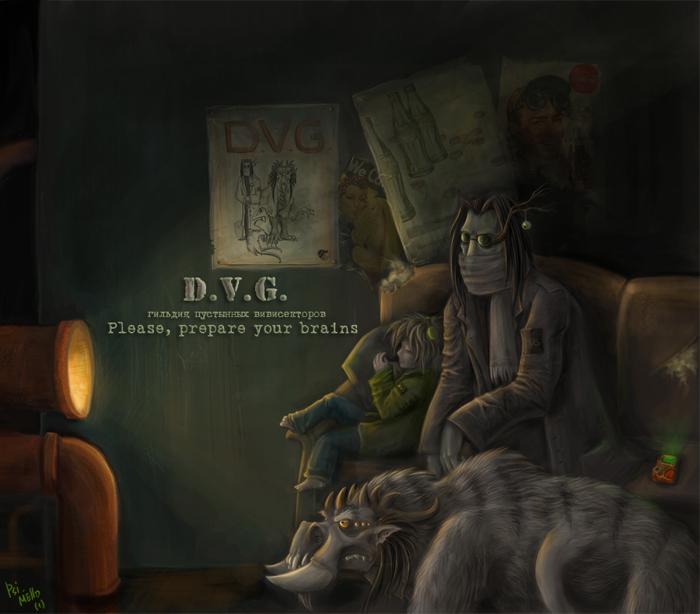 Desert Vivisectors' Guild выпуск 1