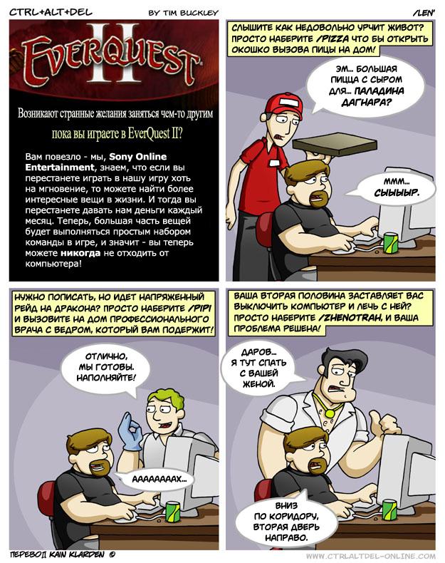 http://a-comics.ru/users/kaita/cad/2005/02_february/20050221ru.jpg