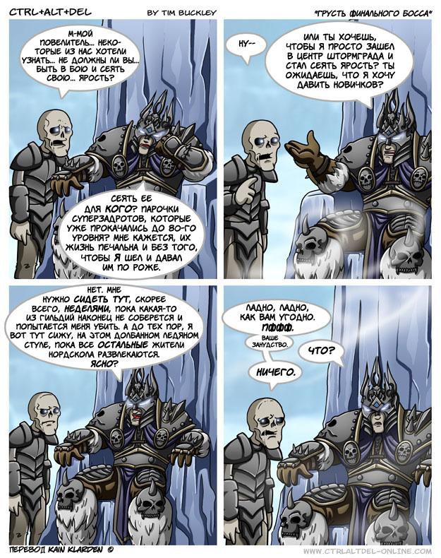 http://a-comics.ru/users/kaita/cad/2008/11/20081114ru.jpg