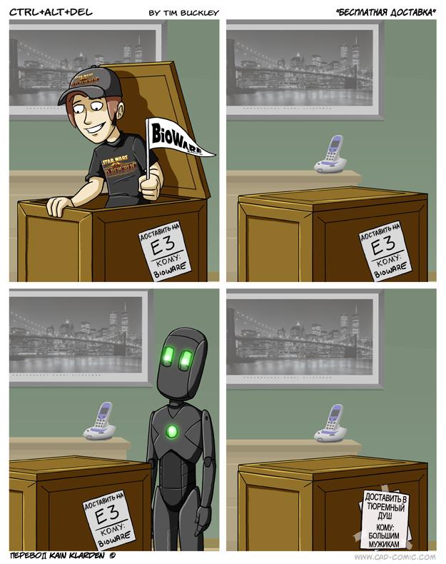 http://a-comics.ru/users/kaita/cad/2011/06/20110606ru.jpg