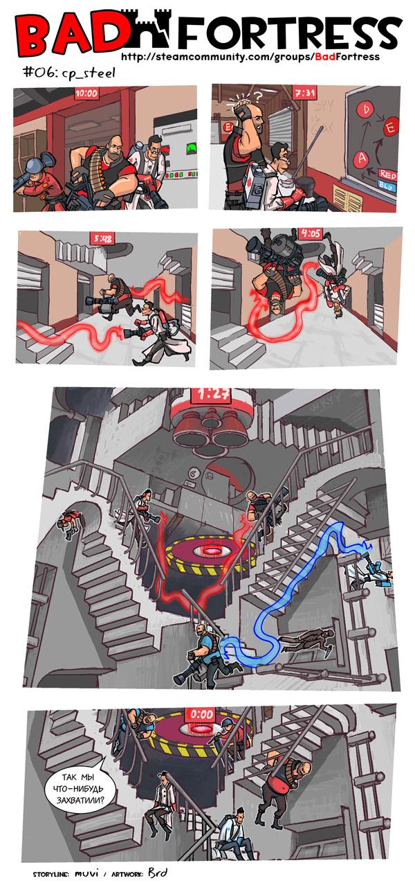 Bad Fortress выпуск 6