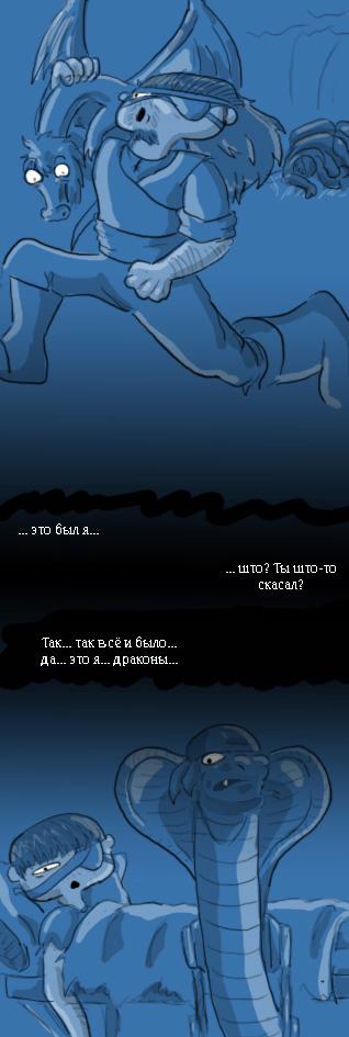 Бездумная Прогулка [Mindless Walkabout] выпуск 42
